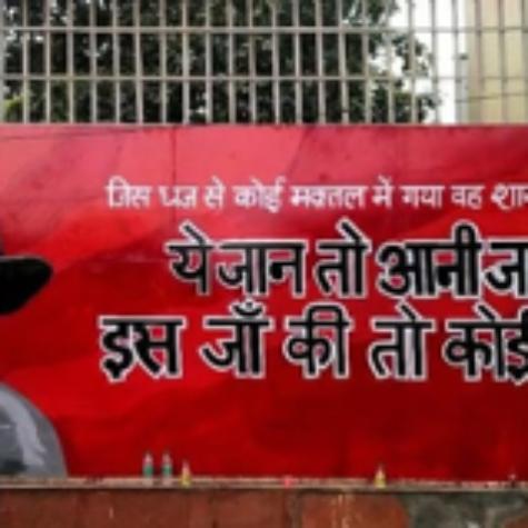 Popular contra populista: los estudiantes, la improbable oposición en India